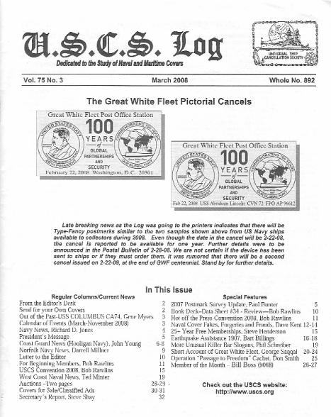 USCS Log, March 2008